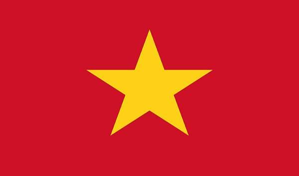 越南個人旅游簽證