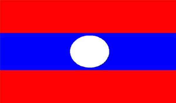老挝个人旅游签证