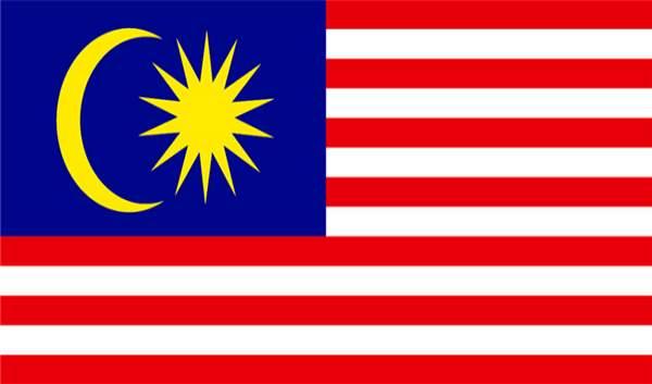马来西亚个人旅游签证【5天工作日出签】
