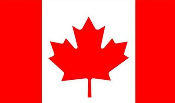 加拿大個人旅游簽證(全國受理 贈送簡易行程 含帶打指紋 含一次免費改期 承諾拒簽賠償500元)