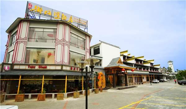 珠海御海湾酒店+珠海御温泉酒店温泉门票自由行套票